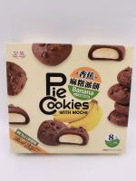 "Pie Cookies ""Banana"""