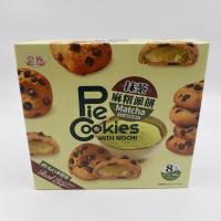 "Pie Cookies ""Matcha"""